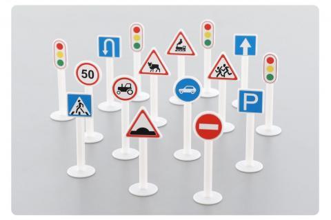 Новый дорожный знак введен в ПДД