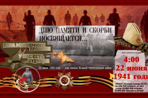 Опубликованы уникальные документы начала Великой Отечественной войны