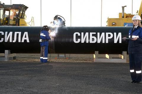 Стоимость газопровода «Сила Сибири» оценили в 1,1 триллиона рублей