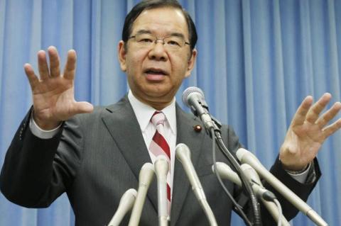 В Токио призвали объявить все Курильские острова частью Японии