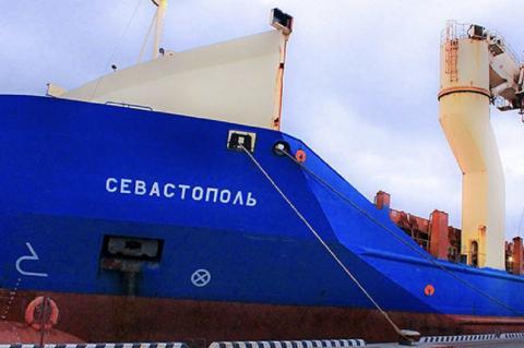 Находящееся под санкциями США российское судно арестовали в Сингапуре