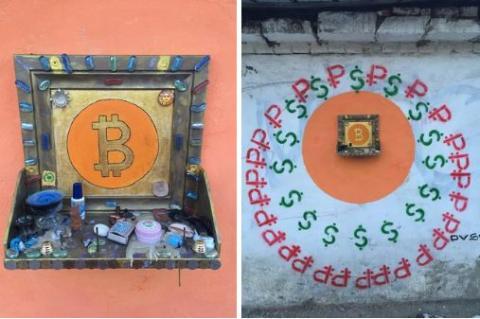 В Екатеринбурге установили алтарь биткоину