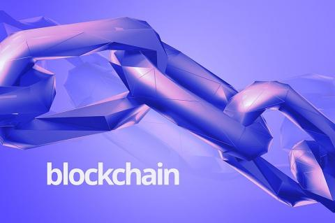 Патентную заявку на регистрацию технологии масштабирования блокчейна подал Банк Китая