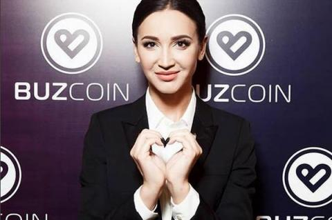 Ольга Бузова создает криптовалютную империю