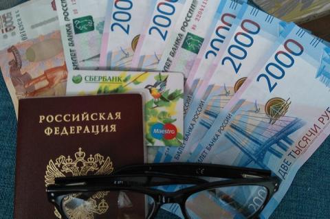 Купюра в 2000 рублей