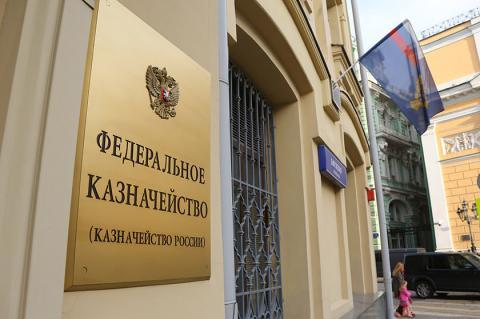за 9 лет Россия впервые вернула больше кредитов, чем выдала