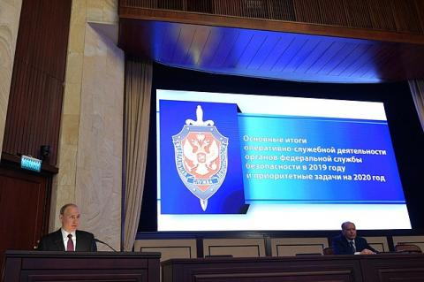 Путин призвал ФСБ «очистить от криминала» важные отрасли экономики