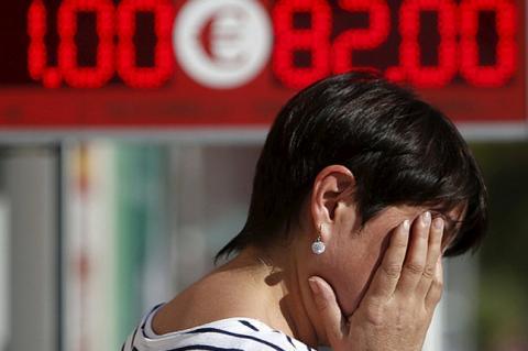 Экономист предсказал череду дефолтов в мире в ближайшее время