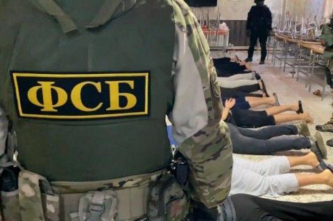 ФСБ задержала 30 террористов