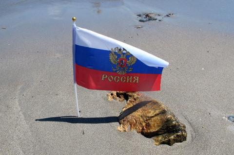 Россия объявила о денонсации налогового соглашения с Кипром
