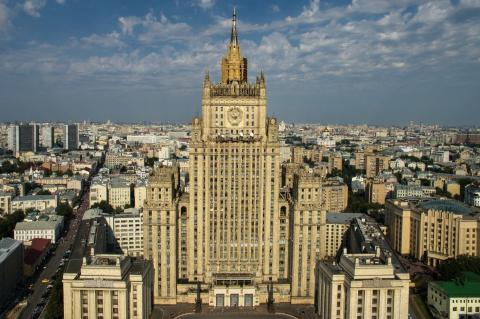МИД России ответил на призыв G7 расследовать инцидент с Навальным