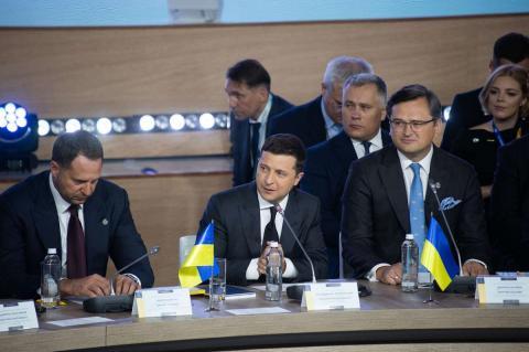 """Саммит """"Крымская платформа"""" на Украине"""