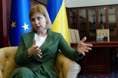 украинский вице-премьер по вопросам европейской и евроатлантической интеграции Ольга Стефанишина