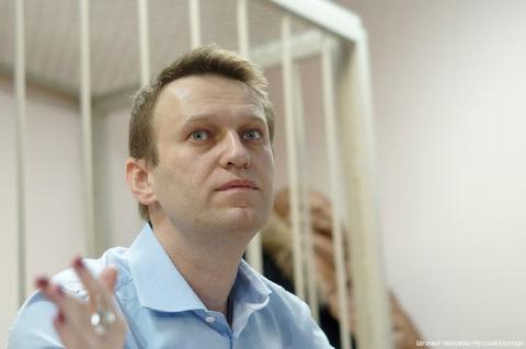 Европа готова к компромиссам в отношении ситуации с делом Навального