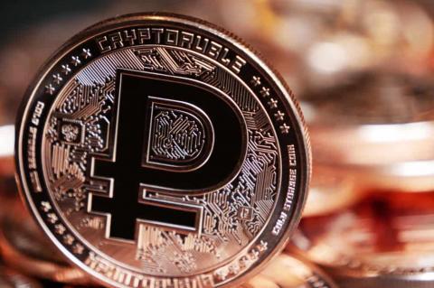 В Банке России назвали цифровой рубль «абсолютно иным качеством платежей»