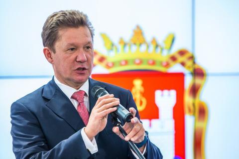 В «Газпроме» ответили на вопрос о начале поставок по «Северному потоку-2»