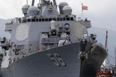 ВМС США отвергли нарушение границы России эсминцем «Джон Маккейн»