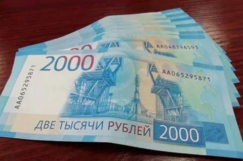 В ПФР объяснили, кому не выплатят пенсионерские 10 тысяч рублей