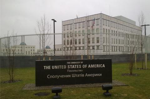 Посольство США в Киеве исключило покупку Украиной российской вакцины