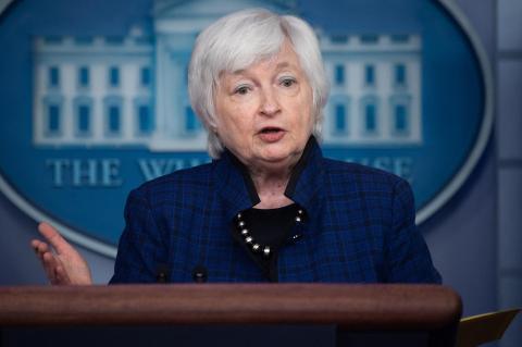 Министр финансов США Джанет Йеллен