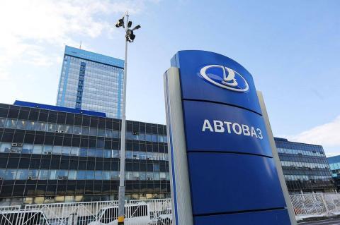 Логотип АвтоВАЗа на фоне зданий компании