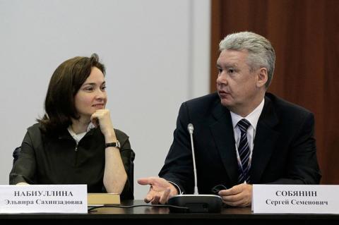 Мэрия Москвы раздаст сертификаты на 10 млрд рублей участникам голосования по поправкам в Конституцию