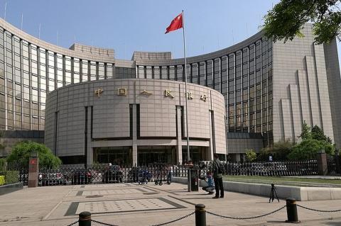 Народный банк Китая в Пекине