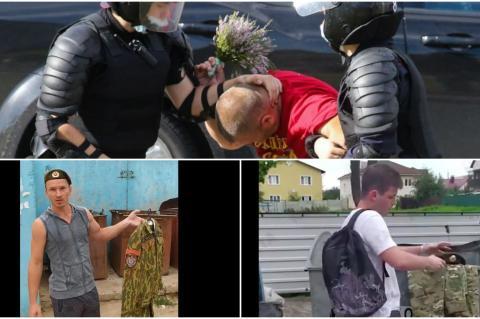 Протесты в Белоруссии, бывшие военные силовики