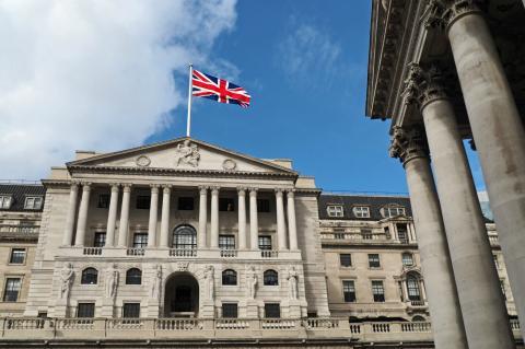 Банк Англии Лондон