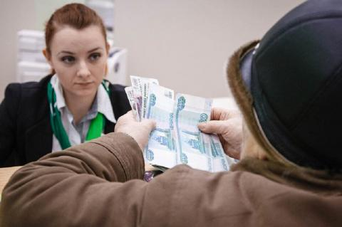 В какой валюте хранить накопления в 2021 году