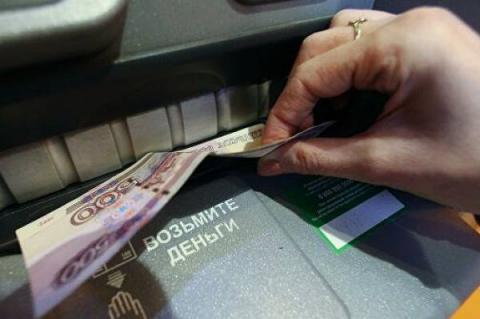 В России к 2023 году ожидается рост средней заработной платы на 10 тыс. рублей