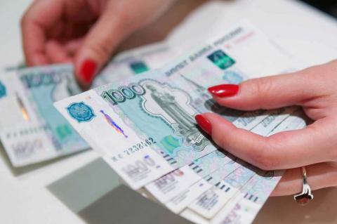 Названа опасность раздачи рублей «просто так»