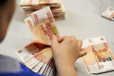 Самый лучший способ накопить деньги в России