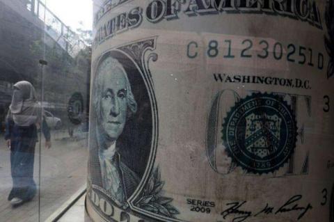 В Китае четырьмя словами описали, что будет в случае распродажи госдолга США
