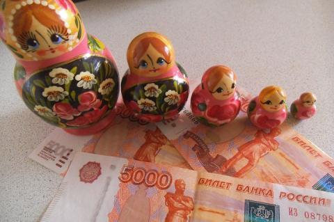 Падение экономики в России