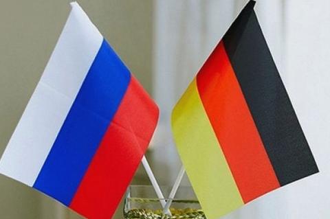 Флаги РФ и ФРГ