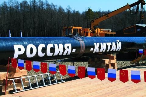 Китай объяснил причину отказа от канадского газа в пользу российского