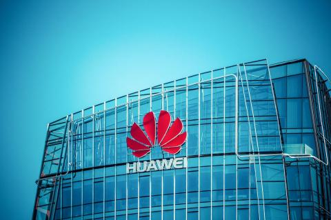 Huawei офис