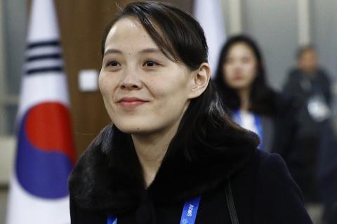 Ким Ё Чжон