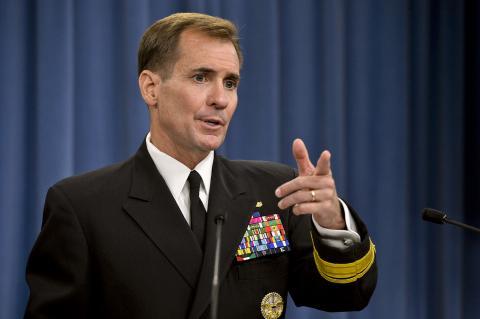 Пентагон ответил на сообщения о российских войсках на границе с Украиной