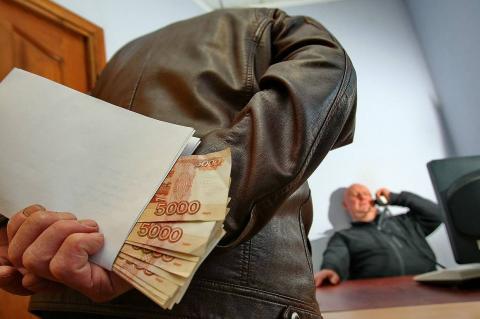 Генпрокуратура назвала самые коррупционные регионы в России