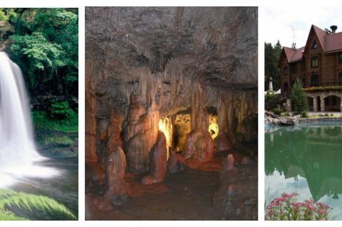 Водопад, пещера, озеро