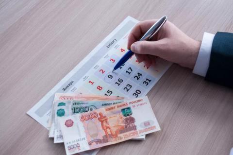 Деньги и календарь