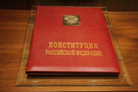 Кремль не готовит изменения в Конституцию РФ - Песков