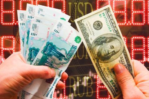 курс рубля 4-11 октября