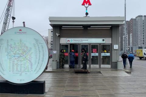 """Вход на станцию метро """"Народное ополчение"""""""