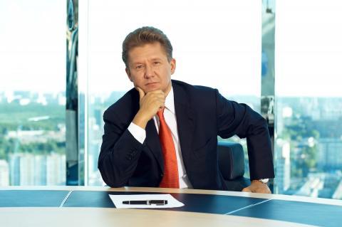 СМИ узнали о контракте украинских компаний с «Газпромом»