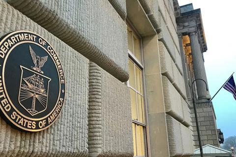 Министерство торговли США