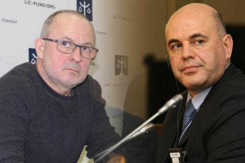 Максим Федоренко комментирует решение правительства о закрытии границы