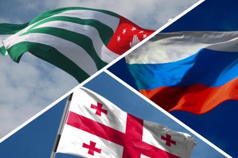 В Грузии пригрозили поднять флаг над военной базой РФ в Южной Осетии